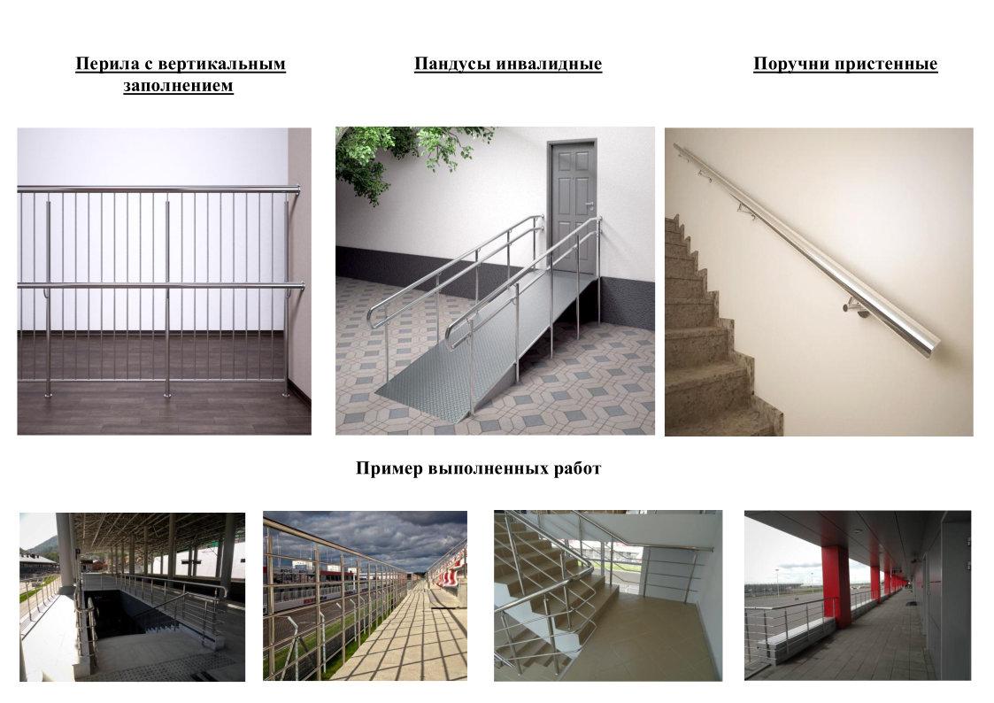 стеклянные ограждения в Крыму